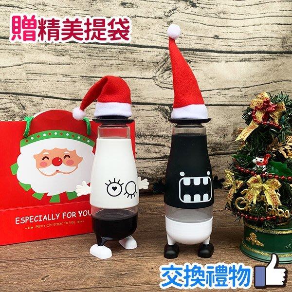 水杯 聖誕俏皮表情對杯組2入玻璃杯 加贈精美提袋+小聖誕帽x2 交換禮物 耶誕節送禮 平安夜 麋鹿雪人 收納女王
