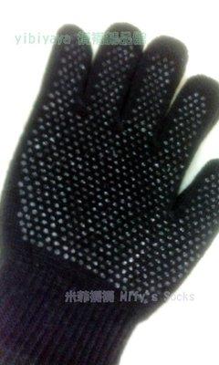[現貨]MIT台灣製_大人款素色保暖針織防滑手套/露指手套~止滑顆粒加工_黑色_騎車.機車.單車.工作必備