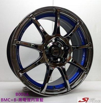 全新鋁圈 wheel B005A 16吋鋁圈 5孔114.3 黑電渡內滾藍