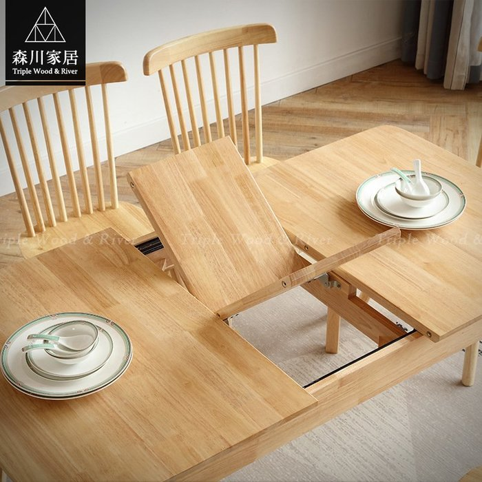 《森川家居》NRT-02RT08-北歐簡約實木延伸長餐桌 洽談桌餐桌椅民宿/全實木餐廳設計/美式LOFT品東西IKEA