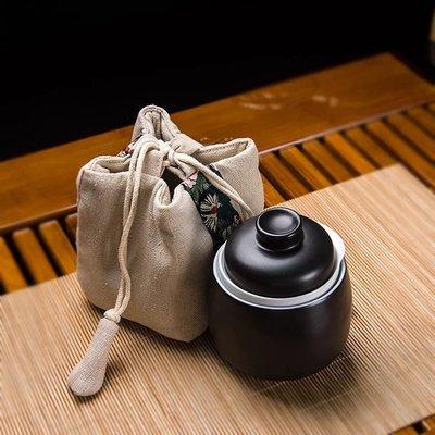 2019黑色快客杯旅行茶具可擕式迷你單人功夫陶瓷戶外小型過濾泡茶杯套498元