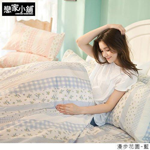 床包被套組 / 雙人加大【漫步花園藍】含兩件枕套,雪紡紗磨毛處理,戀家小舖台灣製S01-AAF312