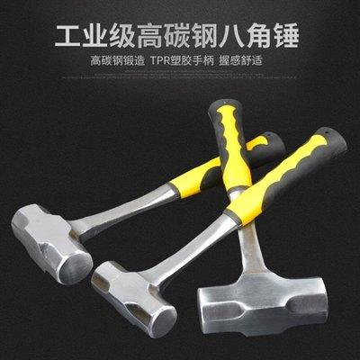 實心一體八角錘石工錘大鐵錘鐵榔頭方頭錘子消防錘連體鋼管2p3p4p