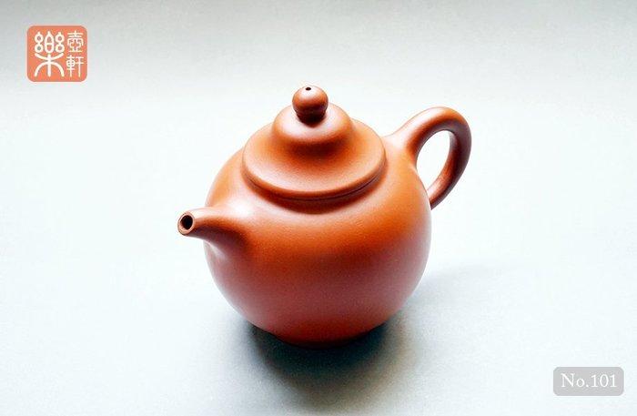 【101】名家壺,技師蔡玉琴製,1990年代,紅泥