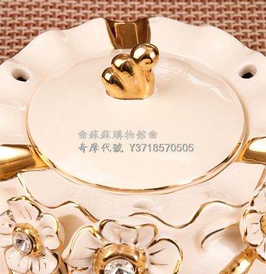 ❀蘇蘇購物館❀新品陶瓷煙灰缸帶蓋歐式煙灰缸創意大號客廳煙灰缸生日禮物