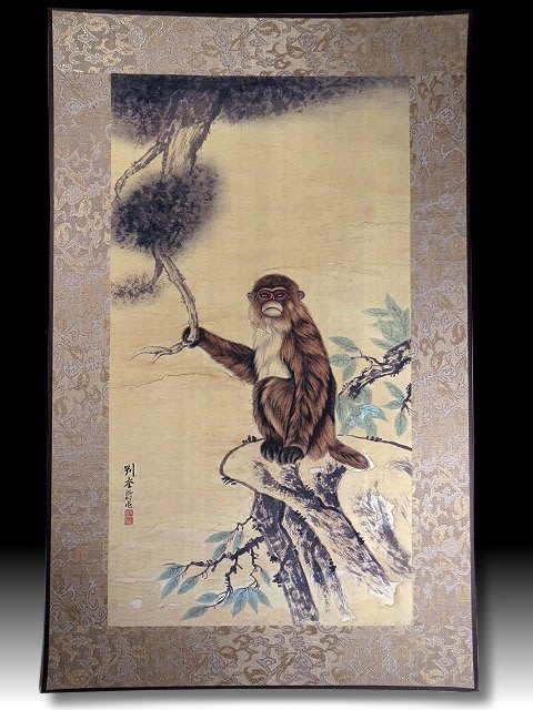 【 金王記拍寶網 】S1320  中國近代書畫名家 名家款 水墨 猴子圖 居家複製畫 名家書畫一張 罕見 稀少