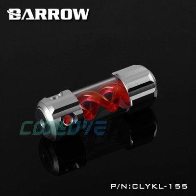 小白的生活工場*Barrow 鋁合金版T病毒螺旋懸浮水箱155MM CLYKL155