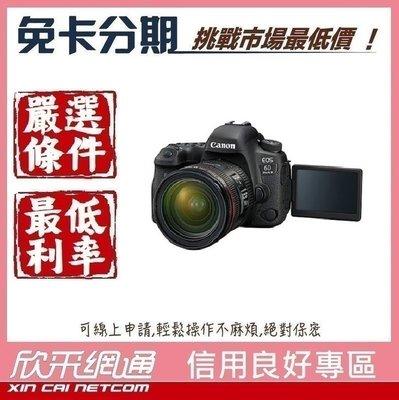 CANON EOS 6D Mark II 24-70mm f/ 4 IS 單鏡組【學生分期/ 軍人分期/ 無卡分期/ 免卡分期】 新北市