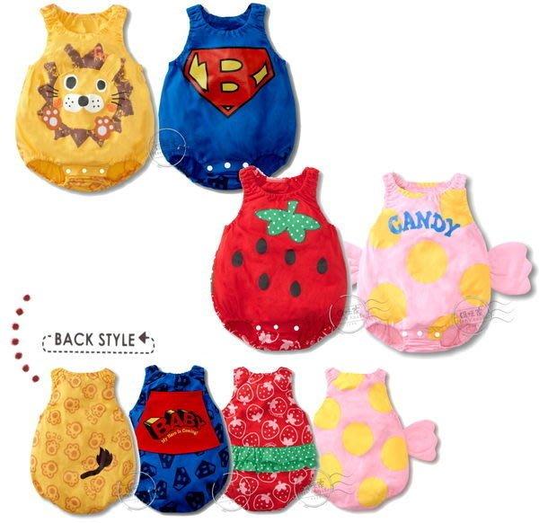 媽咪家【AC027】AC27造型背心 日單 背心 無袖 連身衣 獅子 超人 草莓 糖果 造型 爬服~80.90.95