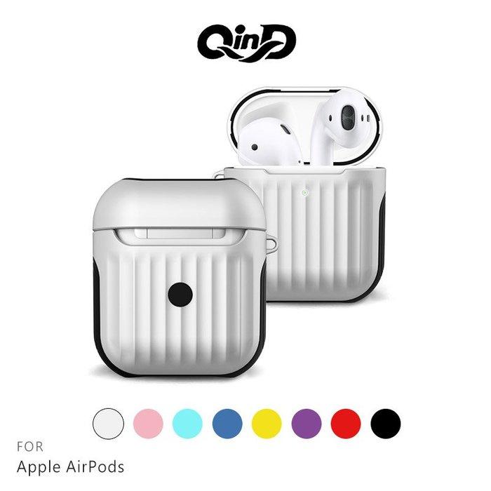 強尼拍賣~QinD Apple AirPods 旅行箱保護套(無線充電專用版) 保護殼