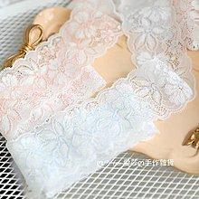『ღIAsa 愛莎ღ手作雜貨』日本蕾絲花邊輔料藍色彈力蕾絲手作DIY拼布寬5cm
