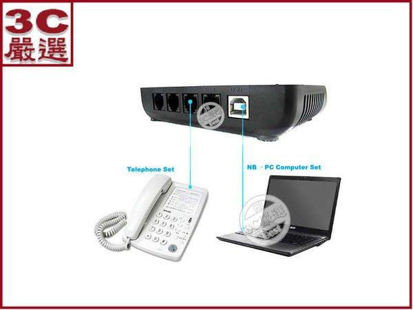 3C嚴選-USB 電話錄音盒 4路電話通話進行錄音 監聽 查詢 4線電話錄音設備 支援 XP/WIN7 可自取