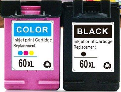 HP高容量環保彩色墨水匣 NO.60XL /D2660/D2560/F4200/F4280/F4480 HP60