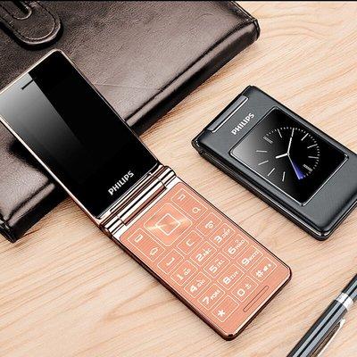 Philips/飛利浦 E212X  繁體 老人手機  老人機 大量現貨 18個月保修