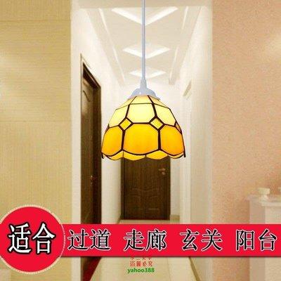 【美學】溫馨藍白格地中海吊燈玄關燈過道燈吧檯燈具書房吊燈MX_1592