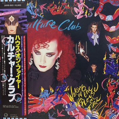 §小宋唱片§日版/Culture Club-Waking Up With The House On Fire二手西洋黑膠