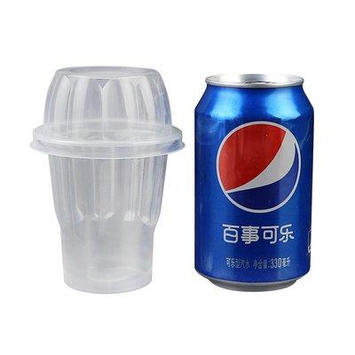 預售款-LKQJD-圣代奶昔杯一次性塑料杯冰淇淋冰激凌杯子帶蓋