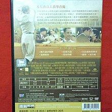 *鈺樂影音館*正版DVD~ 高球大滿貫~吉姆卡維佐*克萊兒馥蘭妮 (直購價)