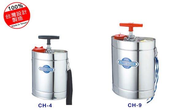 【金田噴霧器】9L肩掛式/不鏽鋼噴霧器/消毒噴霧器/農藥桶/半自動噴霧器/手壓噴霧桶/消毒/園藝