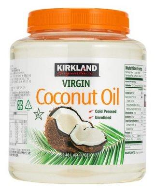 🍀好市多Costco代購🍀Kirkland Signature 科克蘭冷壓初榨椰子油2.48公升🌟官網直接配送到府