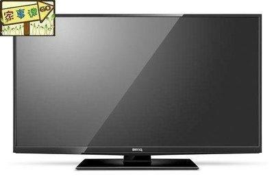 [家事達] BenQ 明基 (55RV6600) LED黑湛屏 55吋液晶電視 特價---台中可自取