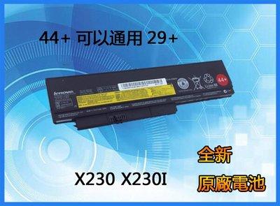 全新原廠電池聯想thinkpad X220 X220i X230 X220S X230i筆記本電池