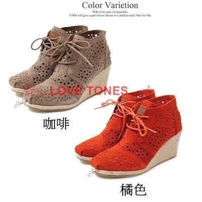 ☆╮LOVE TONES╭☆美國正品TOMS鞋『免運』Suede Desert Wedges 簍空麂皮短靴  秋冬預購款