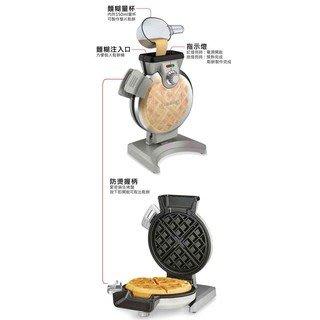 (原廠公司貨)【Cuisinart 美膳雅】 直立式鬆餅機 WAF-V100TW 潤娥愛用款