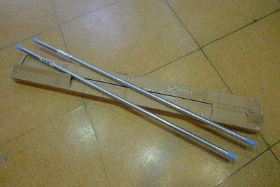 附發票*東北五金*正304 不鏽鋼伸縮式竹竿 3米長 連桿 可當曬衣架使用 雙頭可伸縮調整長度!