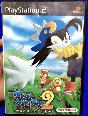 幸運小兔 PS2遊戲 PS2 風之少年 2 無說明書 PlayStation2 日版 D7