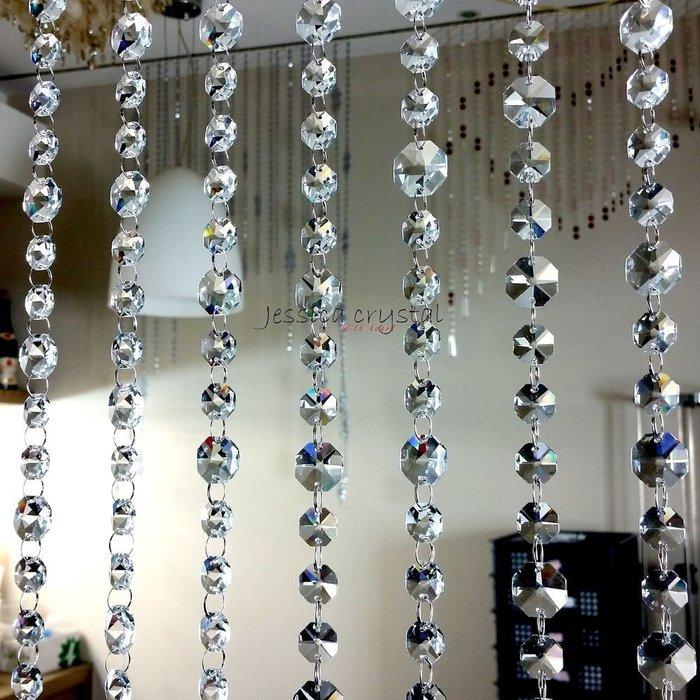[ 寬100 長176公分 ] T081潔西卡水晶 閃亮水晶隔屏 水晶簾 隔段 屏風