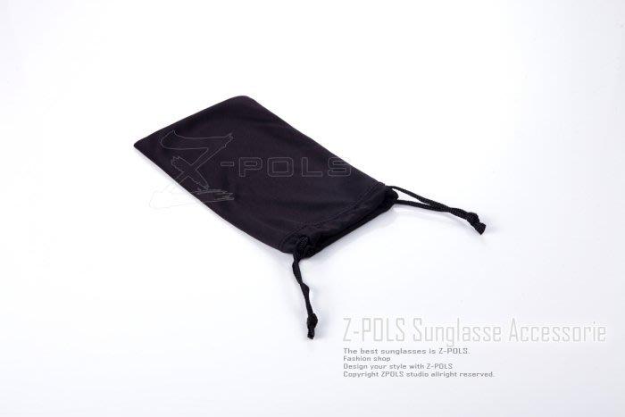 【視鼎Z-POLS原廠正品】MIT頂級眼鏡收納保護布套!防刮、防汙、防塵超實用(5入組)
