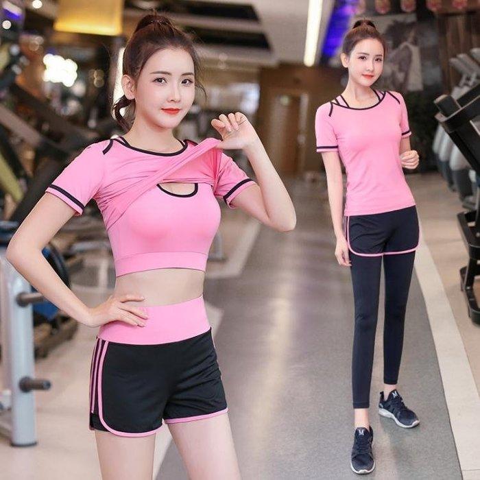 瑜伽運動服正韓  套裝健身房健身服跑步速干新款初學者瑜珈服sys
