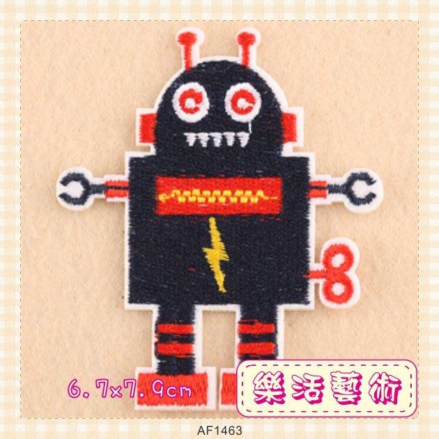 樂活藝術「燙貼布」 ~ 小黑機器人 刺繡布貼 熨斗貼 補丁貼《有背膠》【現貨】【AF1463】