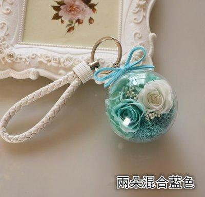 永生花鑰匙扣車挂玫瑰保鮮花禮盒送女友情人節禮物