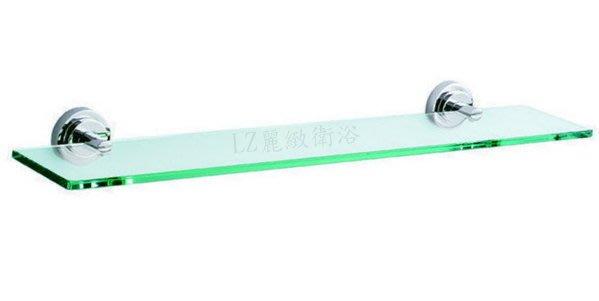 ~LZ麗緻衛浴~超優質雙圓底座--純銅玻璃平台架(A款) [麗塔系列]
