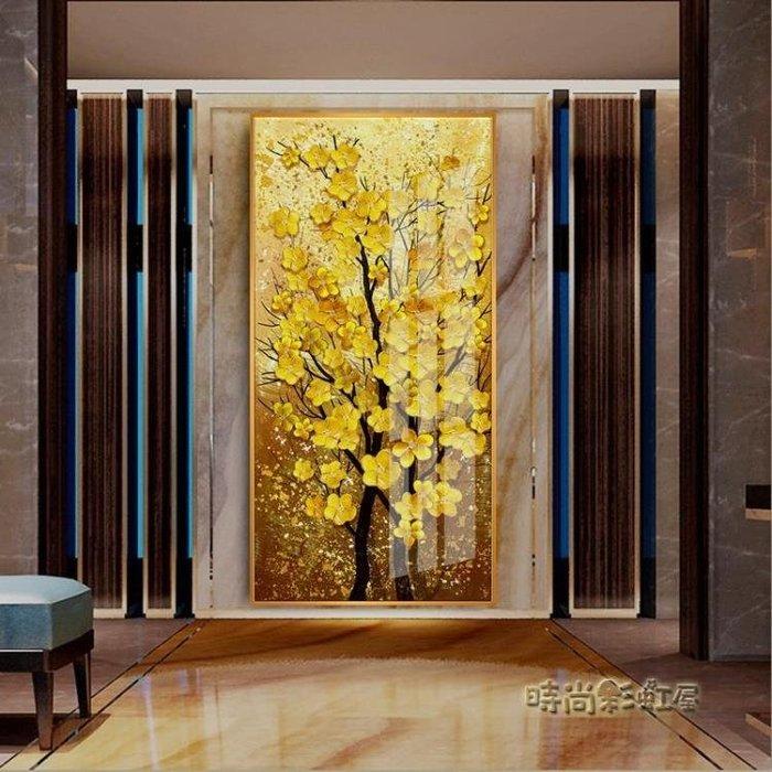輕奢現代簡約入戶玄關裝飾畫發財樹走廊壁畫招財風水墻面掛畫豎版MBS