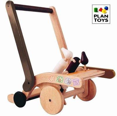 @米米的窩@專業玩具租賃 泰國 PLAN TOYS 啄木鳥學步推車 學步車 寶寶手推車  [出租]