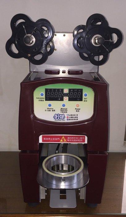 ㊣創傑益芳CJ-98S桌上型微電腦封口機*另有真空機網紋機連續封口機印字機顆粒分裝機計量機液體充填機封杯機封盒機真空袋