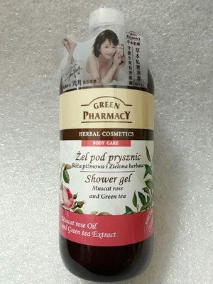 Green Pharmacy 草本肌曜 葡萄玫瑰&綠茶草本健康沐浴露 500ml 高雄市
