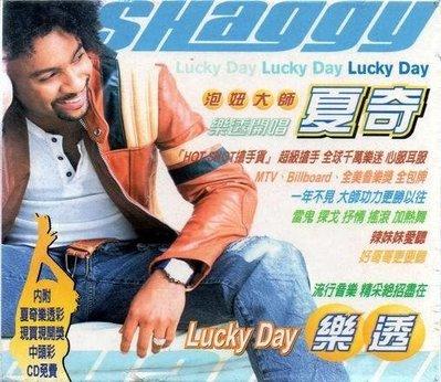 *【絕版品】Shaggy 夏奇 // 樂透 - 環球唱片、2002年發行
