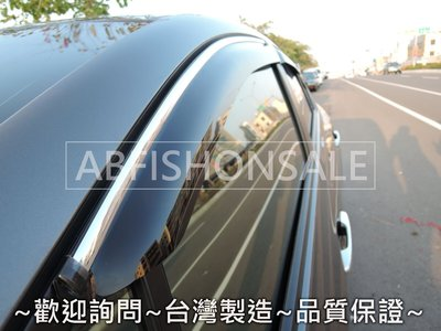 ♥♥♥比比晴雨窗 ♥♥♥Mitsubishi Grunder 鍍鉻飾條晴雨窗