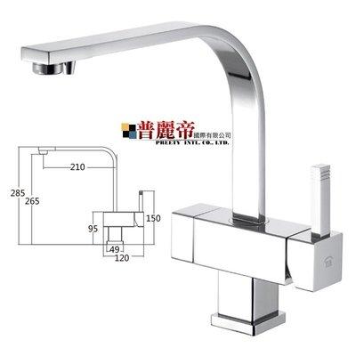 《普麗帝國際》◎衛浴第一選擇◎台灣製造-高品質廚房檯面RO水龍頭PY-2202BJTONGIAKAN
