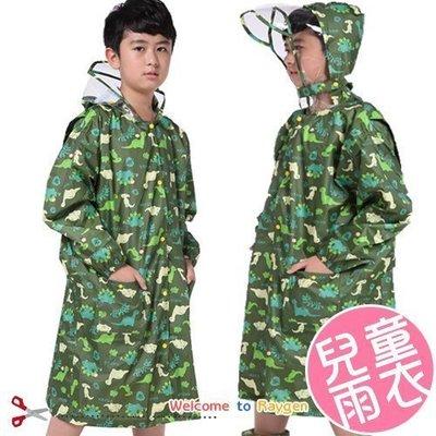 八號倉庫  男童 卡通綠色恐龍印花 恐龍書包 環保雨衣 雨具 大尺碼【2W013E336】