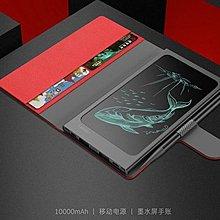 (3c生活館)lepow樂泡10000毫安培充電寶繪畫手寫板創意手帳隨手記移動電源出差