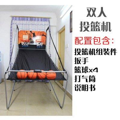 【電子記分投籃機-雙人-全鋼管-長205*寬109*高205cm-1套/組】兒童籃球架(直徑18cm)-56007