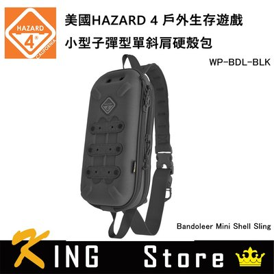 美國HAZARD 4 Bandoleer Mini Shell Sling 小型子彈型單斜肩硬殼包 WP-BDL-BLK