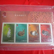 2011年香港第三輪生肖--兔年小全張 20張