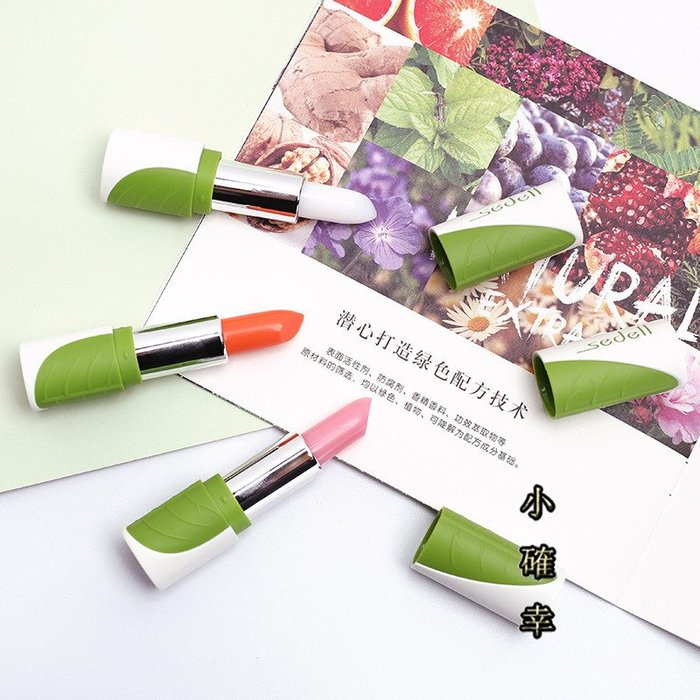 【小確幸】【買2送1】葉綠素健康唇膏