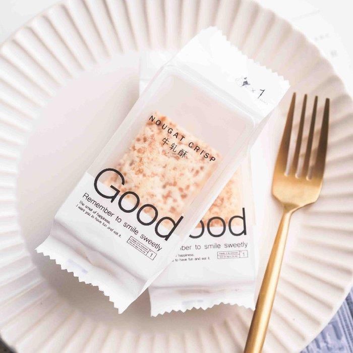 【berry_lin107營業中】50枚磨砂白色小牛牛軋酥包裝袋方塊酥牛軋餅干層層酥包裝袋機封袋